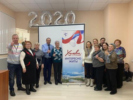 Спасибо жителям мкр. Подрезково, принявших участие в нашем мастер-классе, посвященный здоровью.