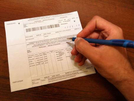 ВНИМАНИЕ! О формировании платежных документов МосОблЕИРЦ в январе 2020 года.