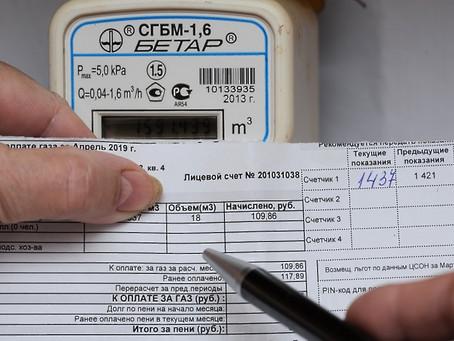 Программа лояльности по оплате услуг ЖКХ в Подмосковье заработает 1 мая