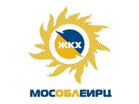 На основании введённого на территории Московской области режима самоизоляции с 30.03.2020...