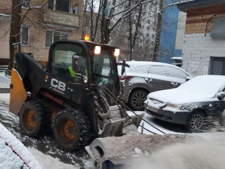 Очистим город от снега!