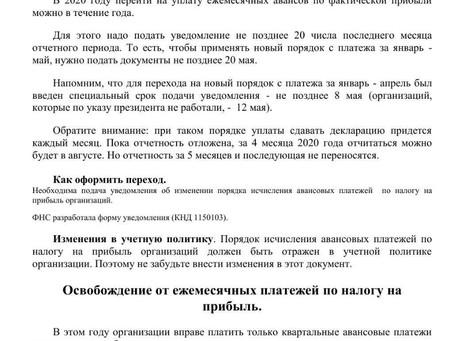 Межрайонная ИФНС России №13 по Московской области сообщает: