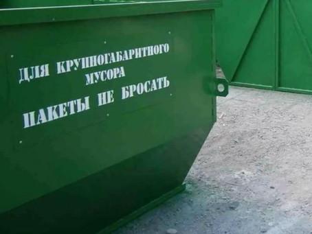 В Химках для удобства жителей действует интерактивная карта пунктов сбора отходов...