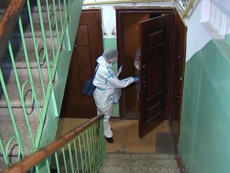 📌 Андрей Воробьёв подписал постановление, продляющее действие ограничений...
