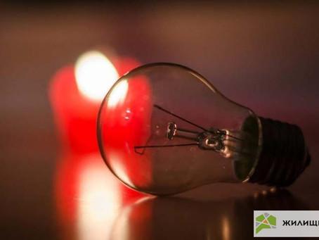 В связи с подготовкой ремонтной схемы будет отключение электроэнергии...