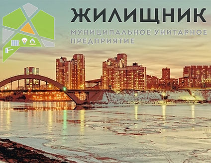 Лого1.jpg