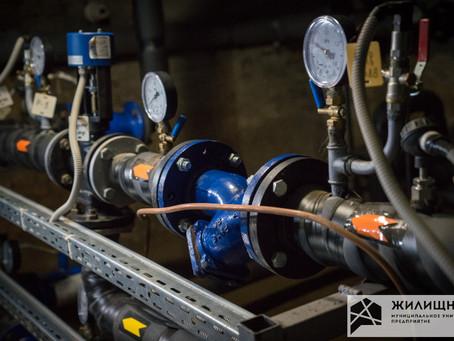 Отключение центрального отопления и горячего водоснабжения двадцати жилых домов...