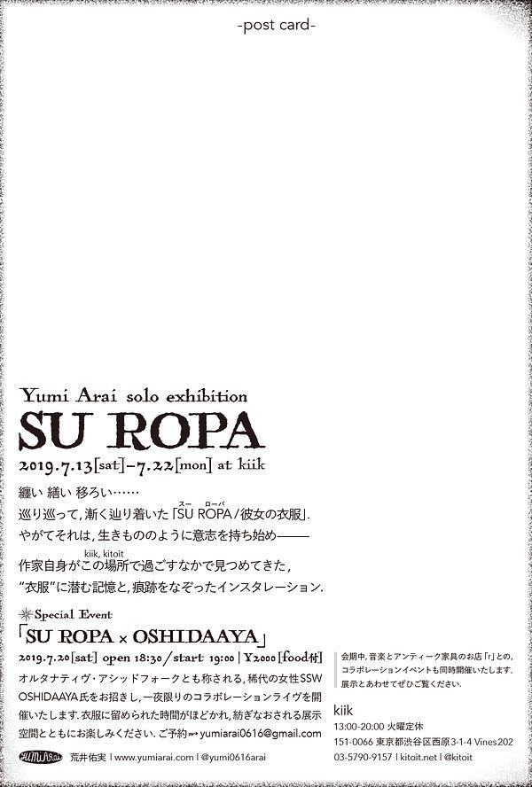190617_arai_DM_fin2.jpg