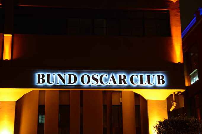 3d-brushed-gold-plated-led-backlit-signs