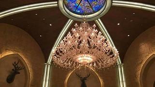 Kunlun Hotel China