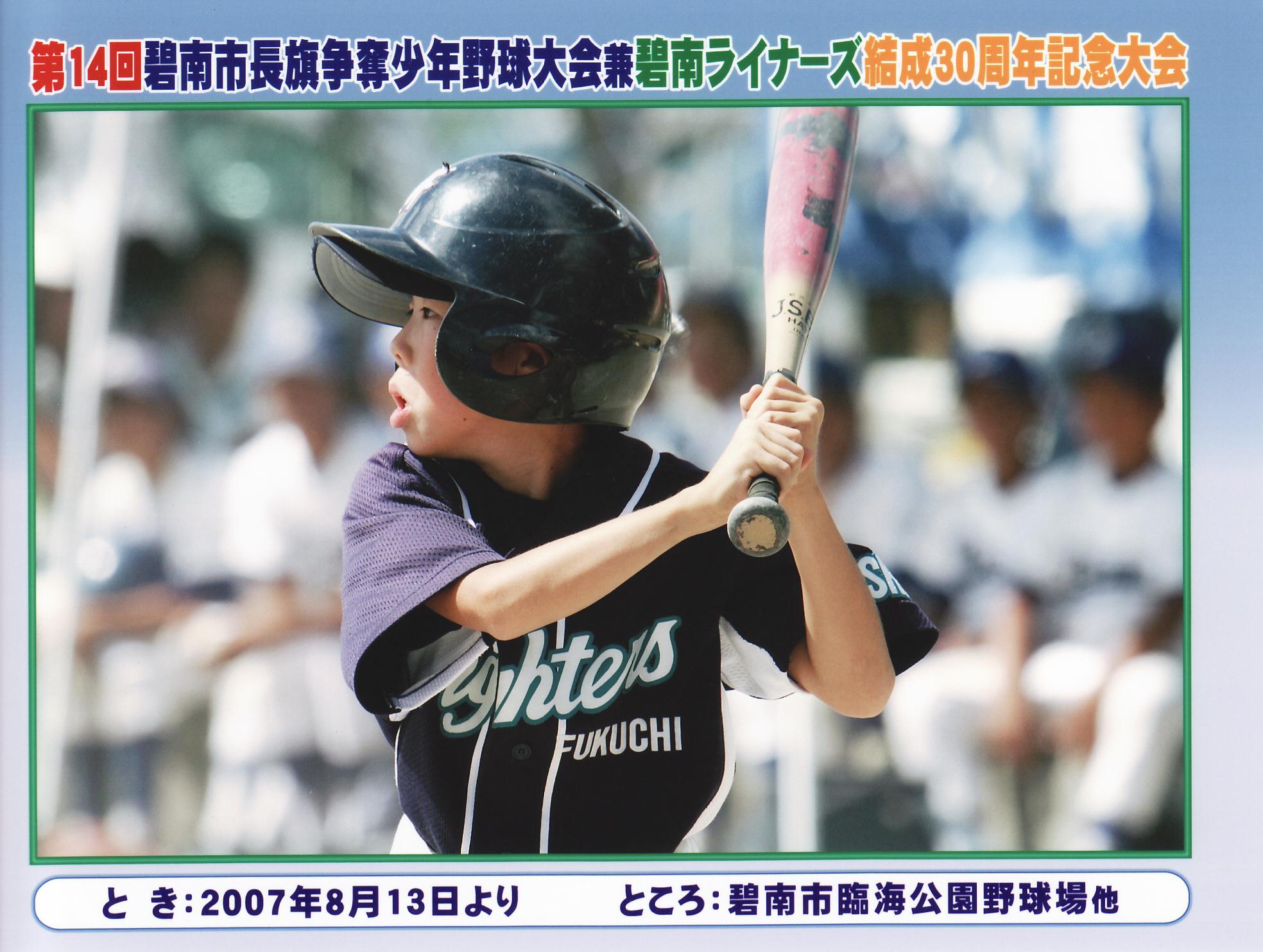 碧南市長期2007年8月_0039