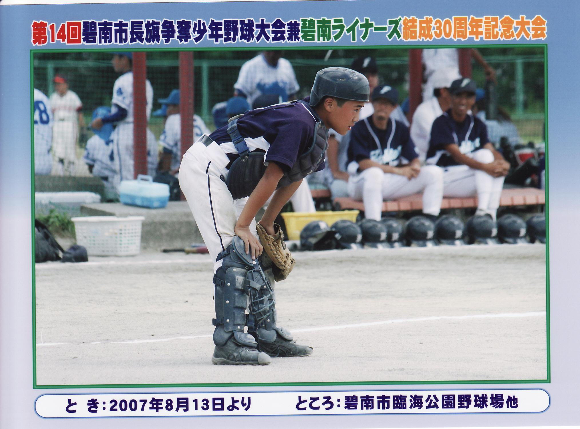 碧南市長期2007年8月_0018