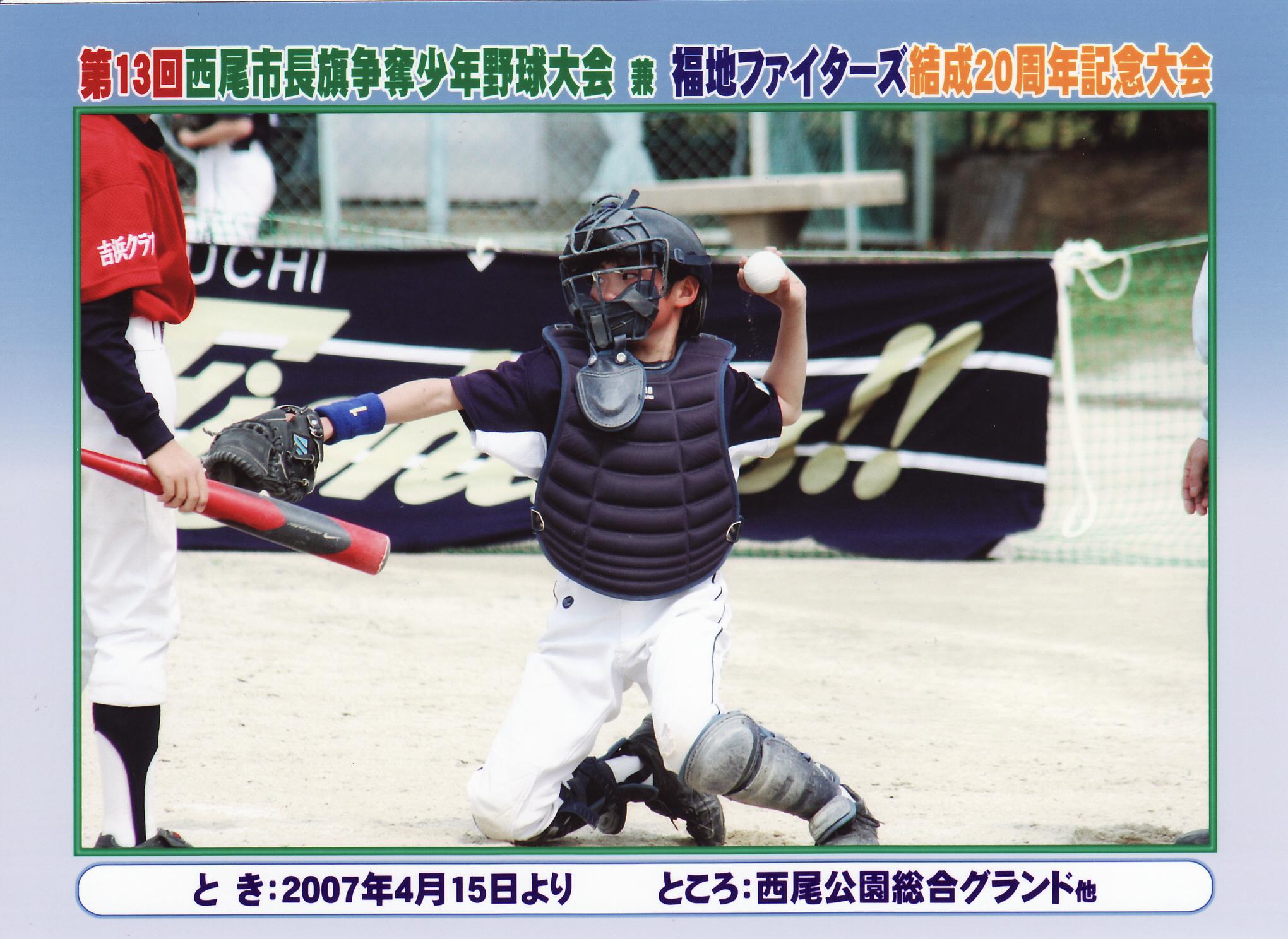 2007年4月西尾市長旗_0057
