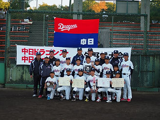 20.11.14 中日スポ杯準決勝 vsファイヤーボーイズ_201130.jpg