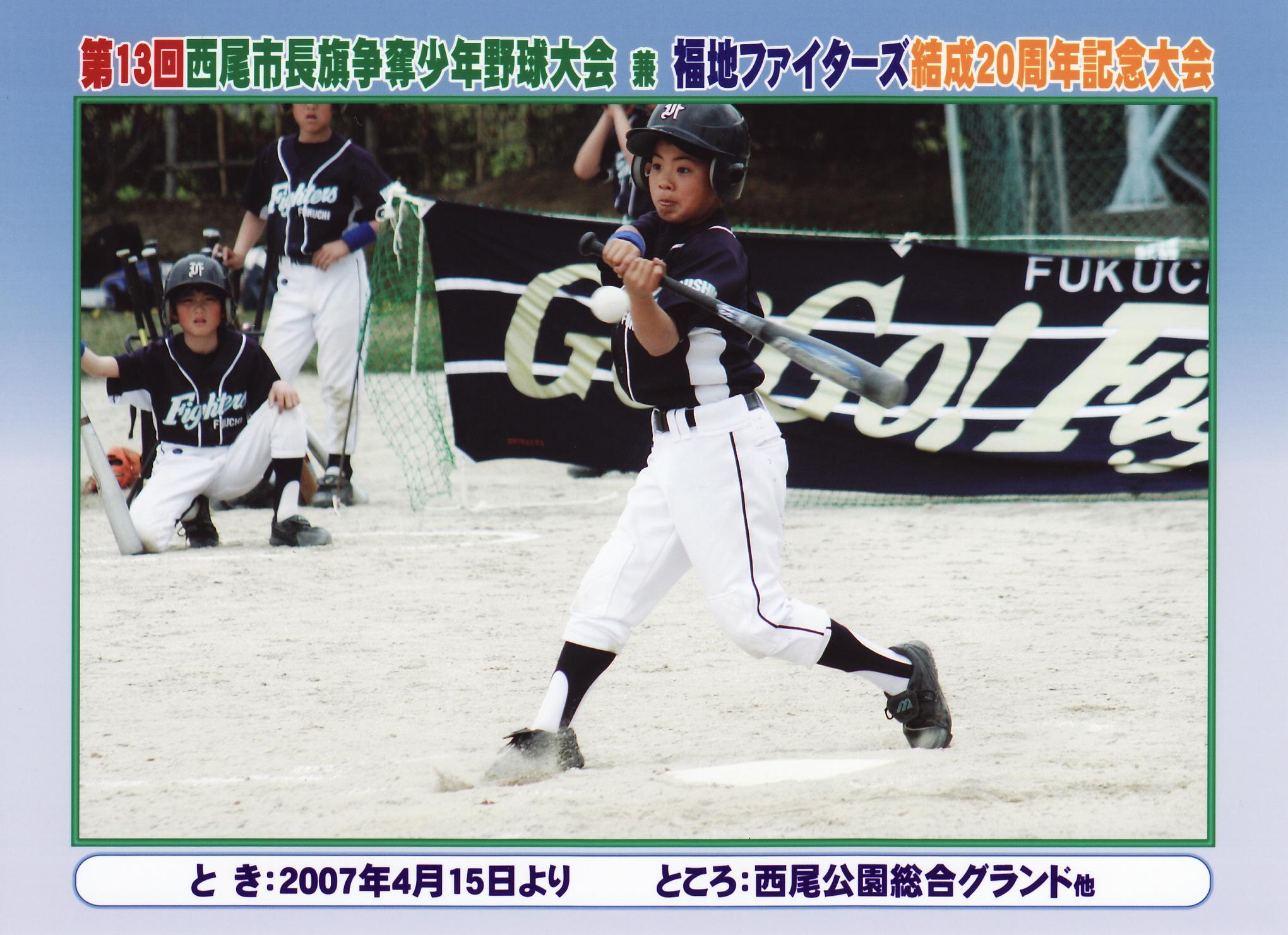 2007年4月西尾市長旗_0008