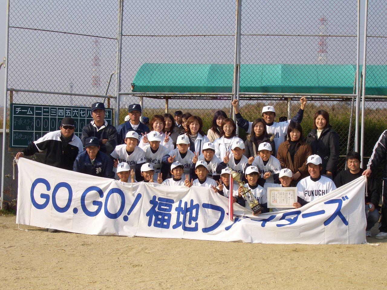 2005菅野杯決勝11月27日 034