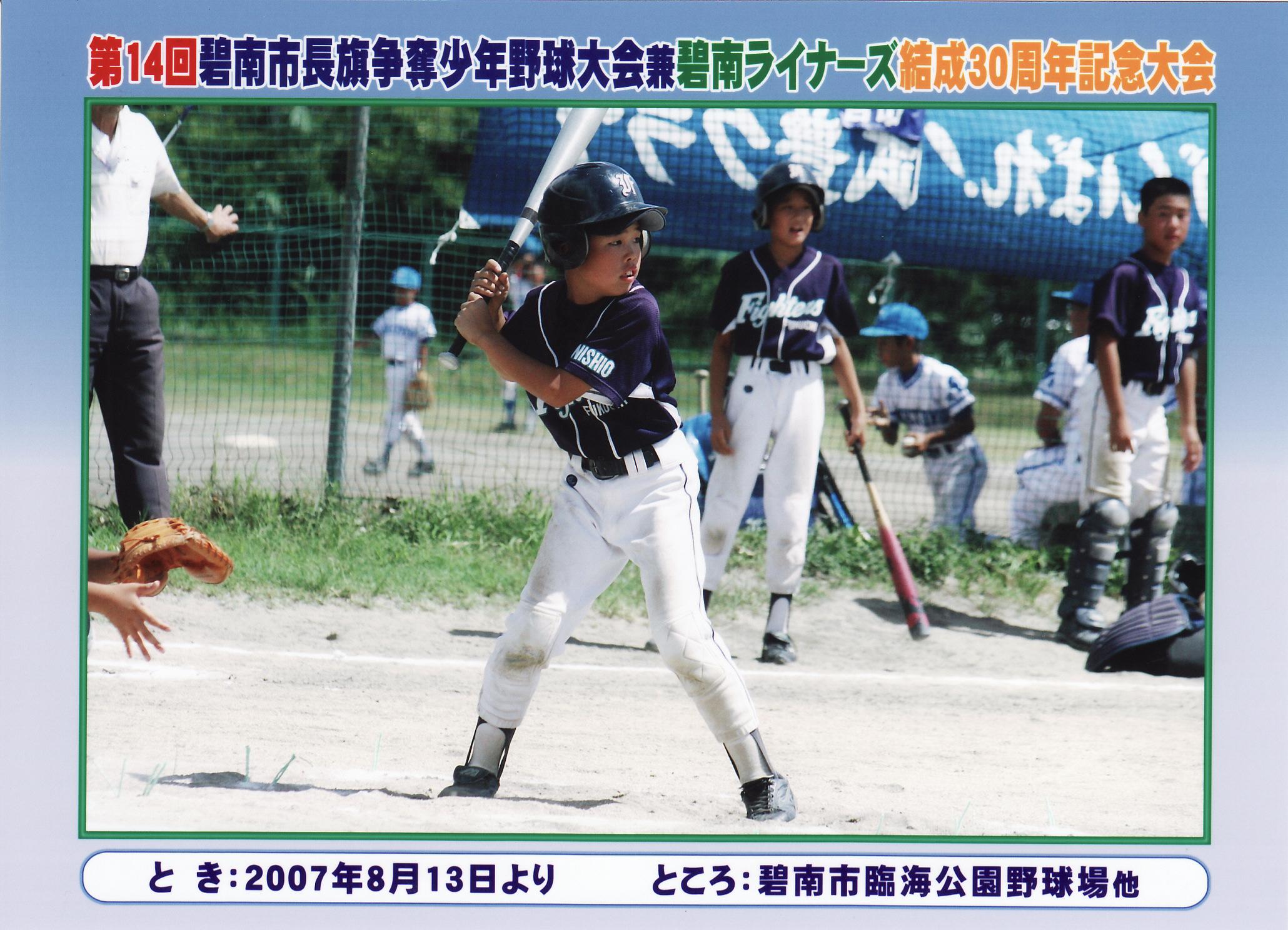 碧南市長期2007年8月_0037