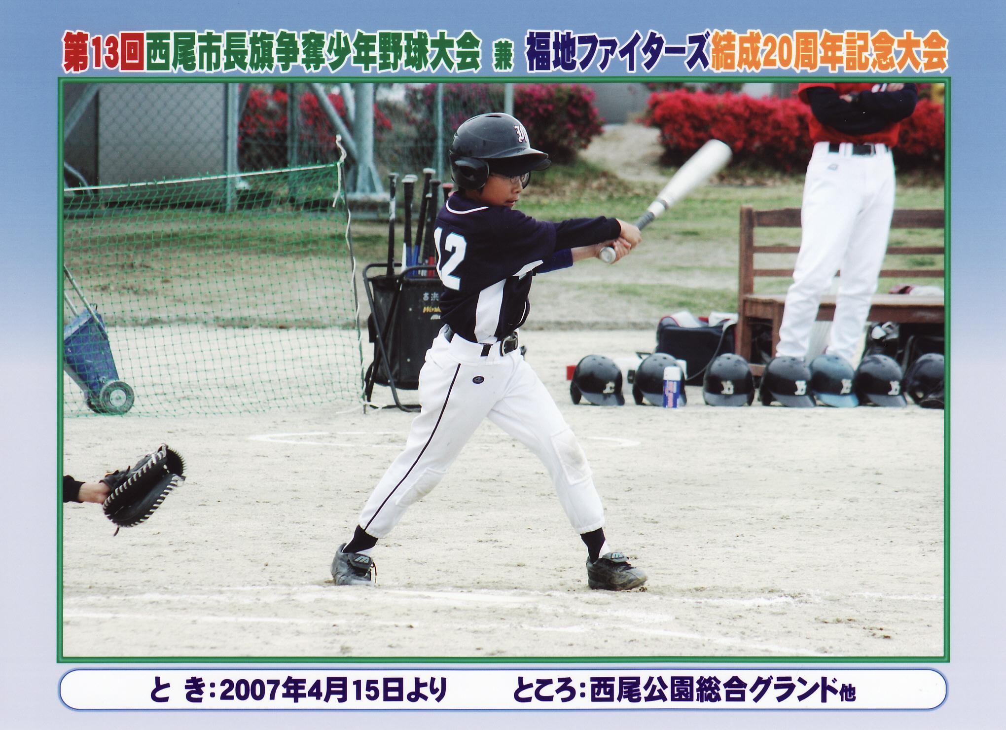 2007年4月西尾市長旗_0035