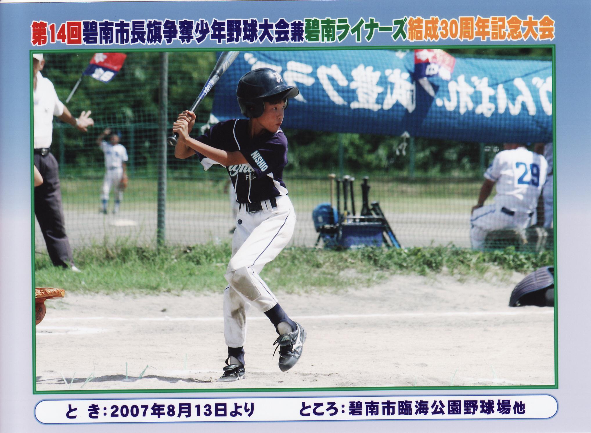 碧南市長期2007年8月_0032
