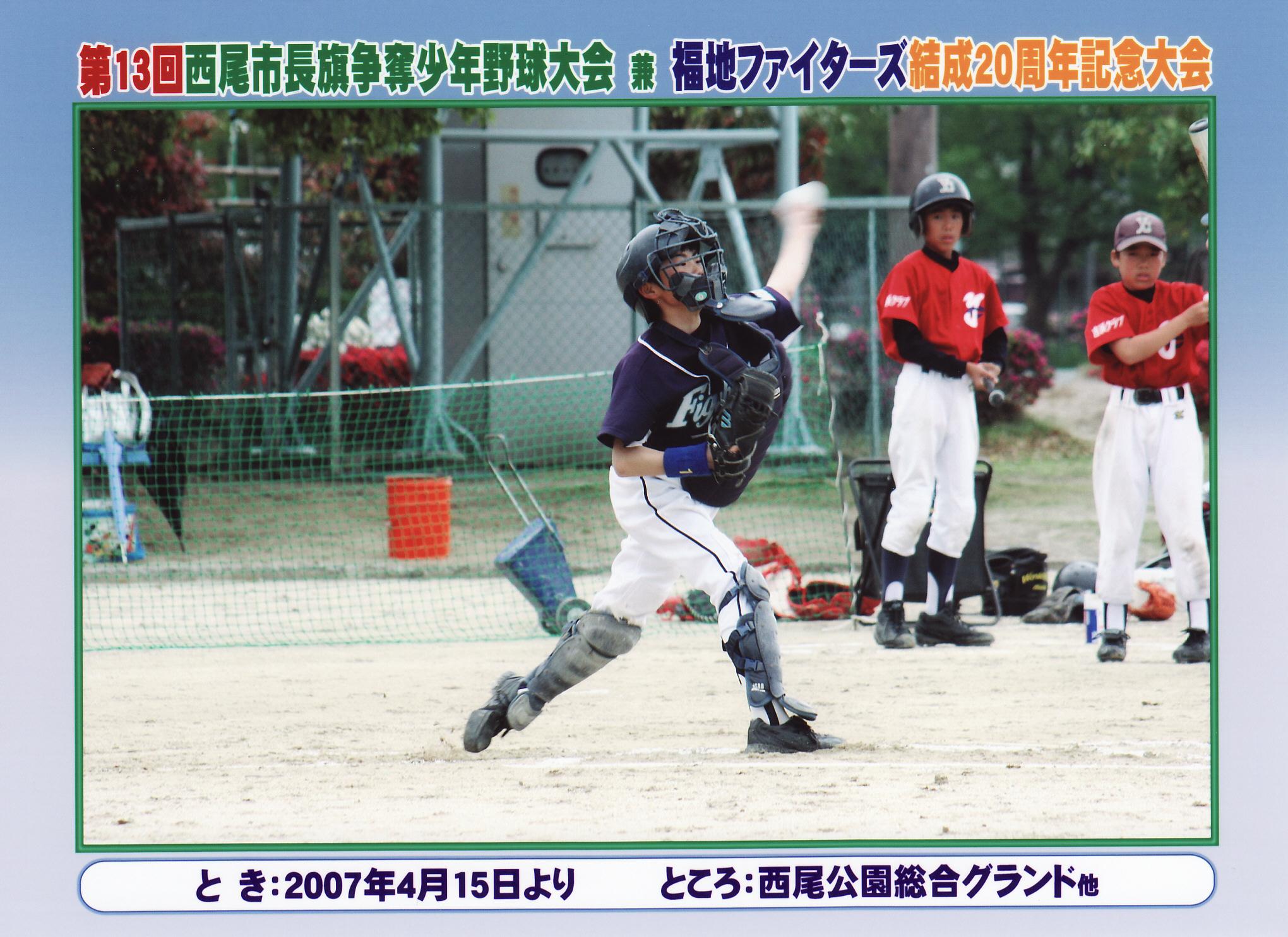 2007年4月西尾市長旗_0020