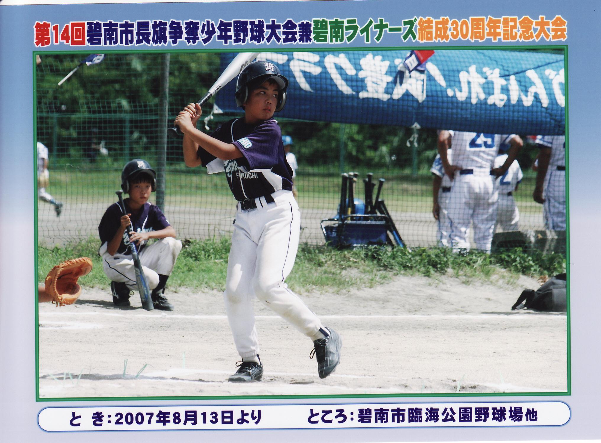 碧南市長期2007年8月_0007