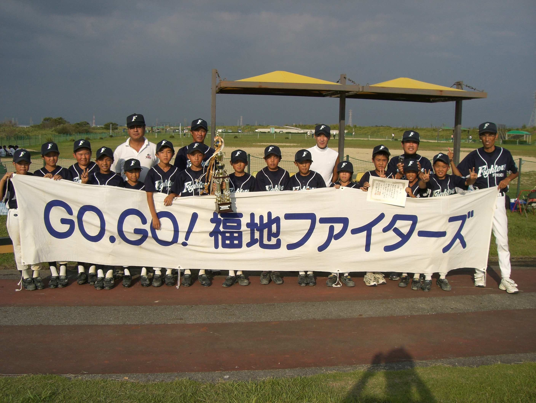 kyoukaicyou2006b 034