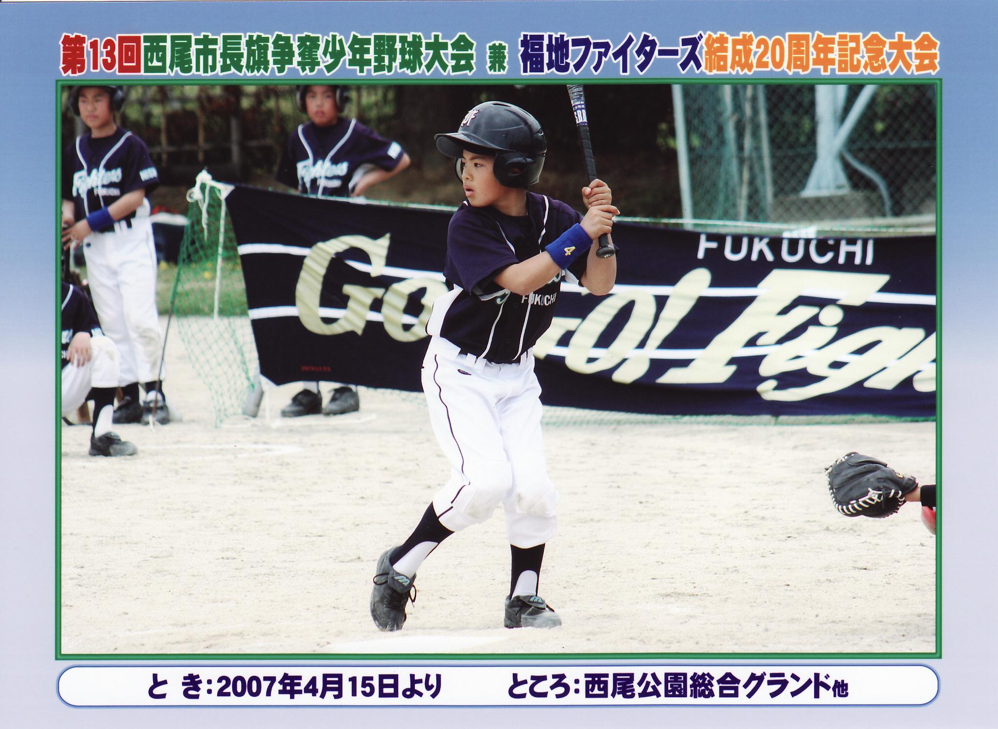 2007年4月西尾市長旗_0009