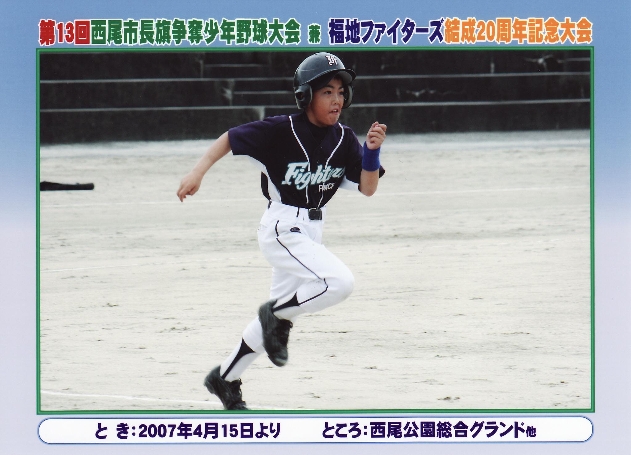 2007年4月西尾市長旗_0022