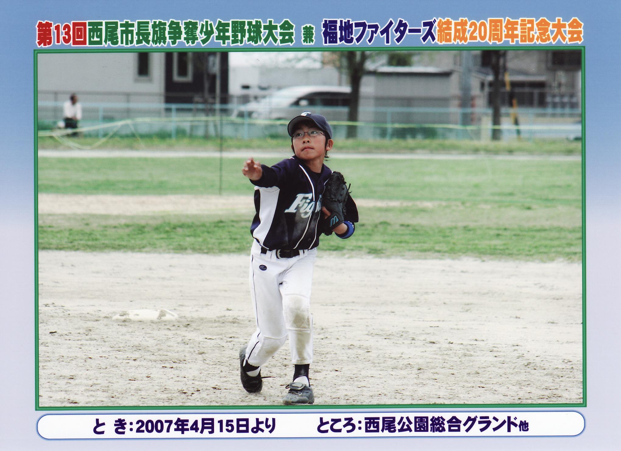 2007年4月西尾市長旗_0039