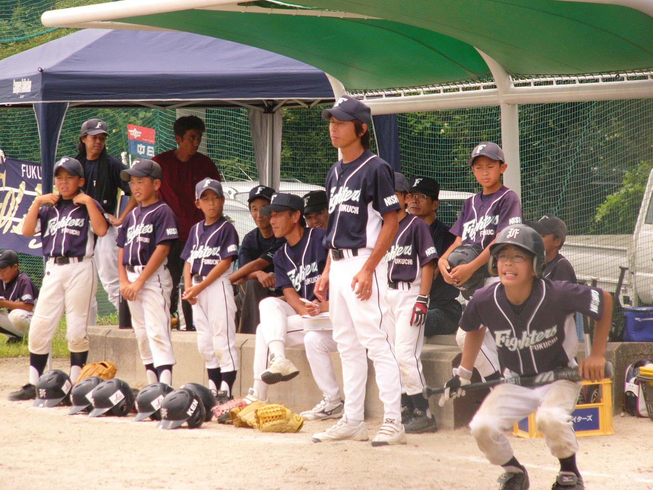 碧南大会 (88)