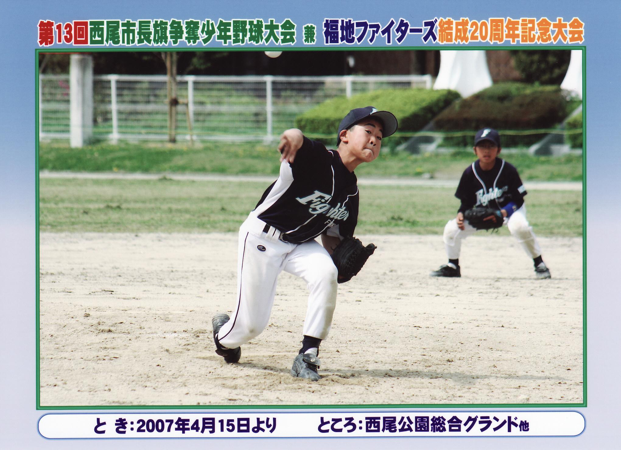 2007年4月西尾市長旗_0071