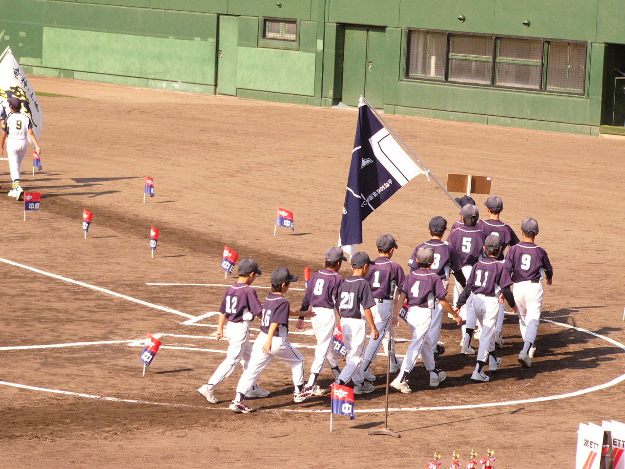 豊田大会開会式 (4)