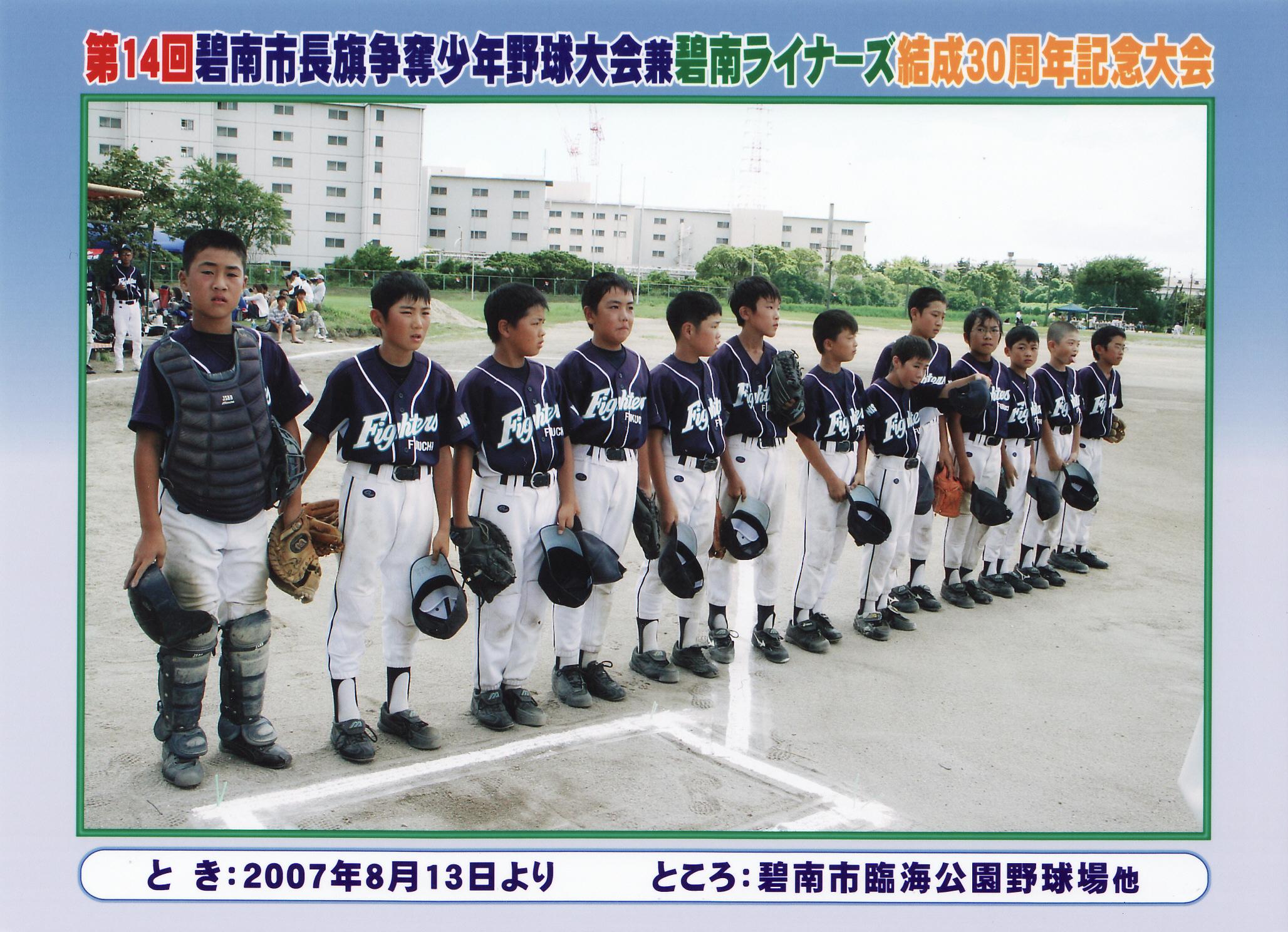 碧南市長期2007年8月_0046