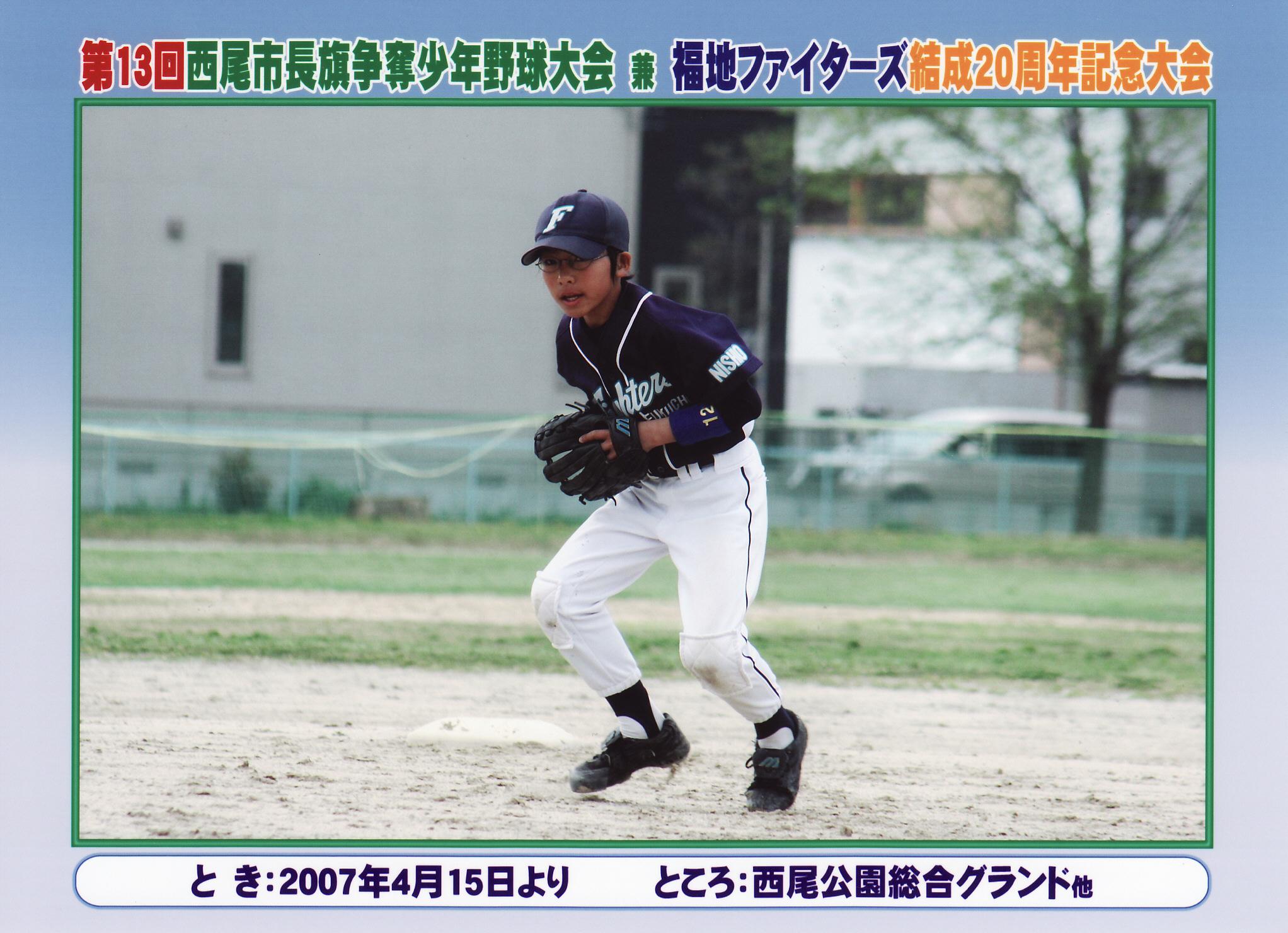 2007年4月西尾市長旗_0030