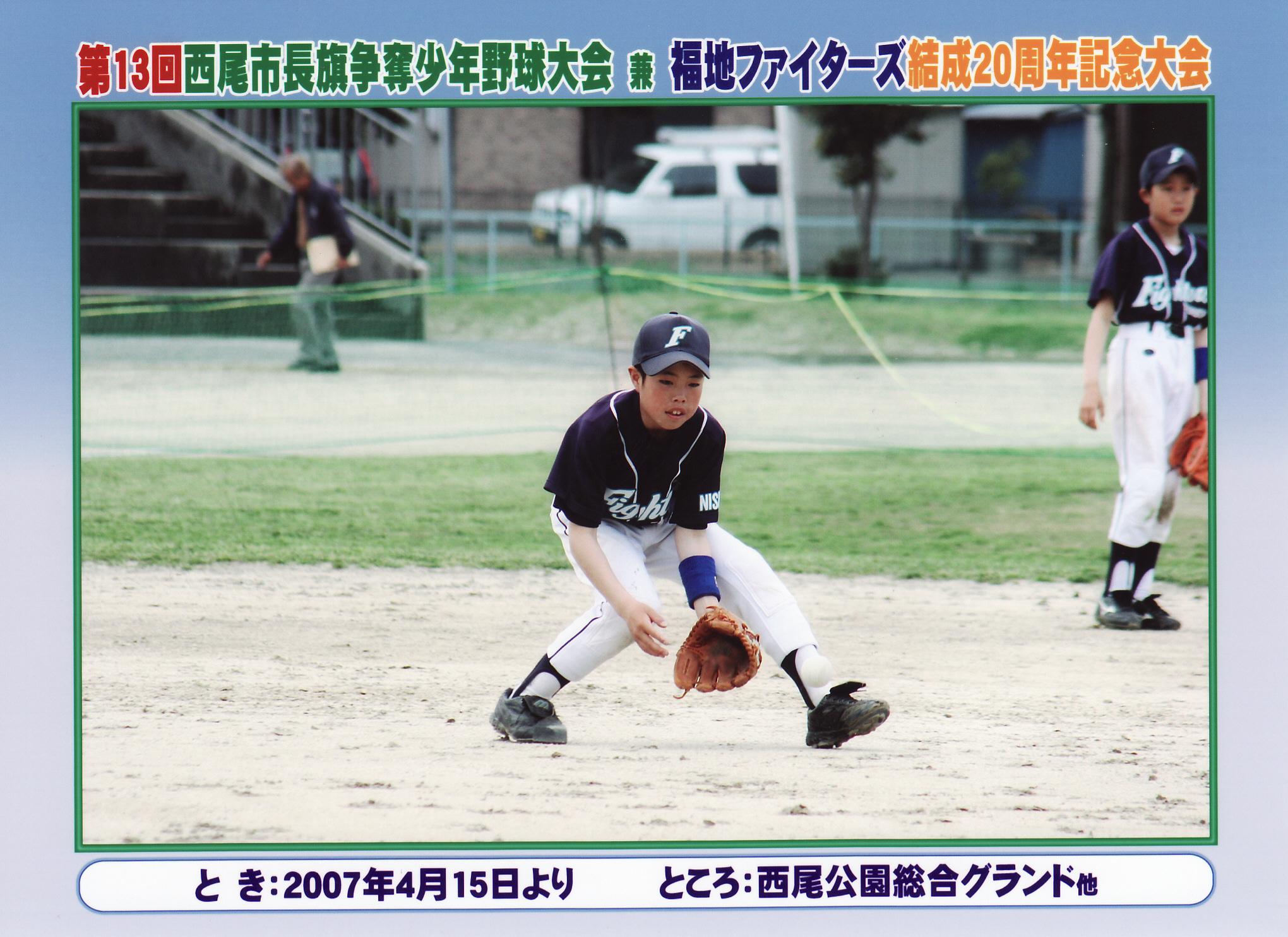 2007年4月西尾市長旗_0037