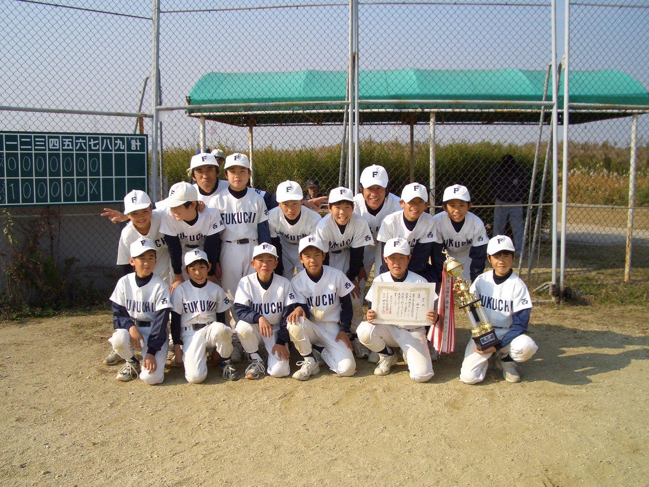 2005菅野杯決勝11月27日 035