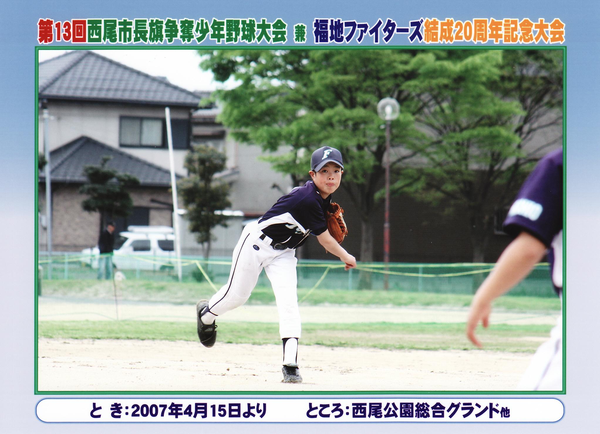 2007年4月西尾市長旗_0023