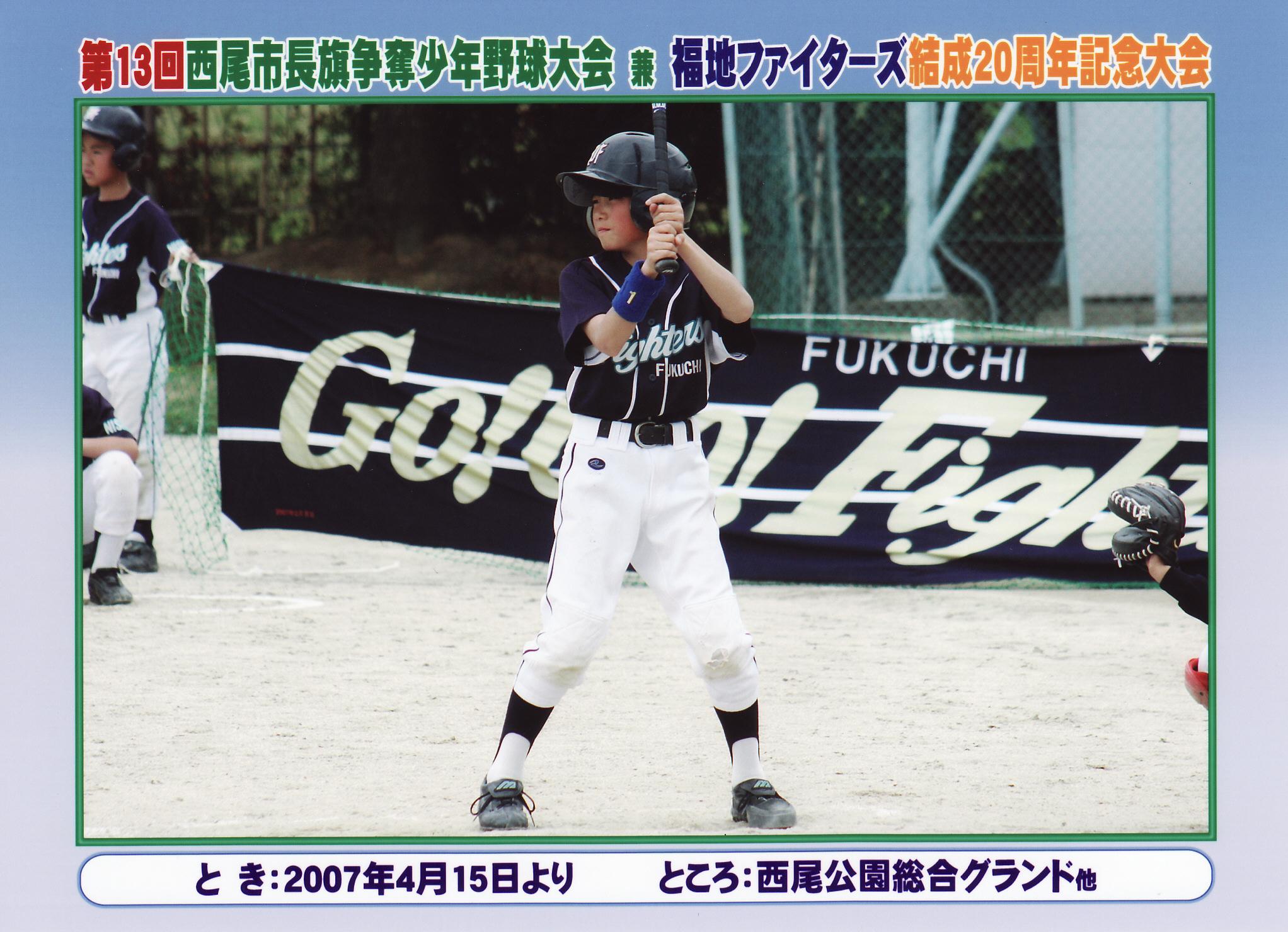 2007年4月西尾市長旗_0012