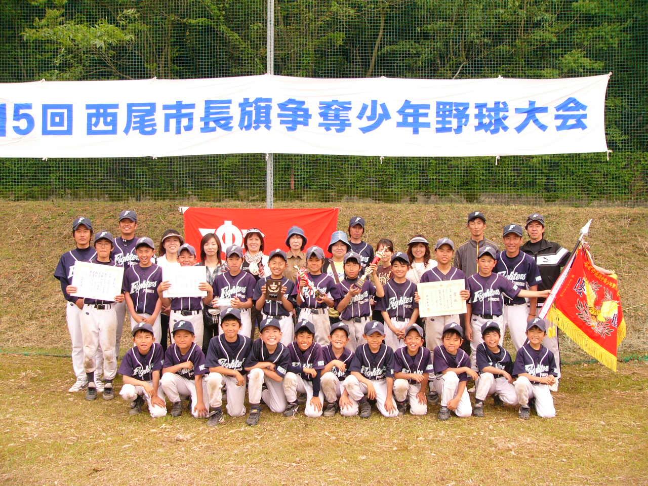 西尾市長旗杯最終日 (366)
