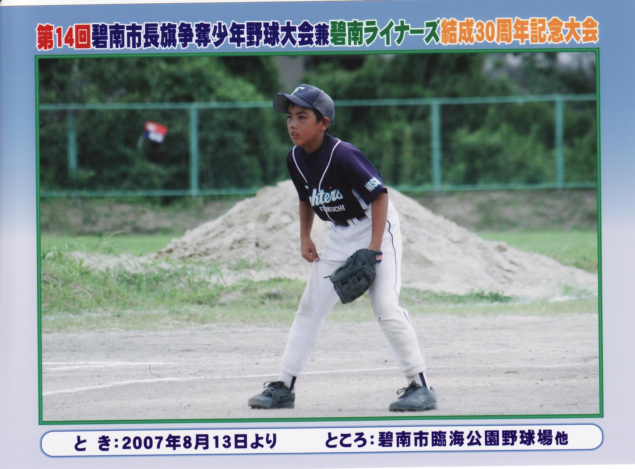 碧南市長期2007年8月_0006