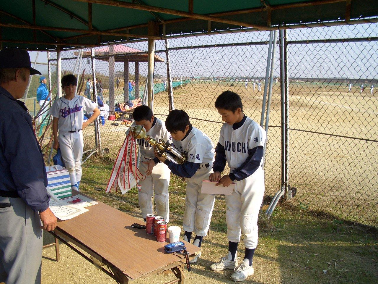 2005菅野杯決勝11月27日 028