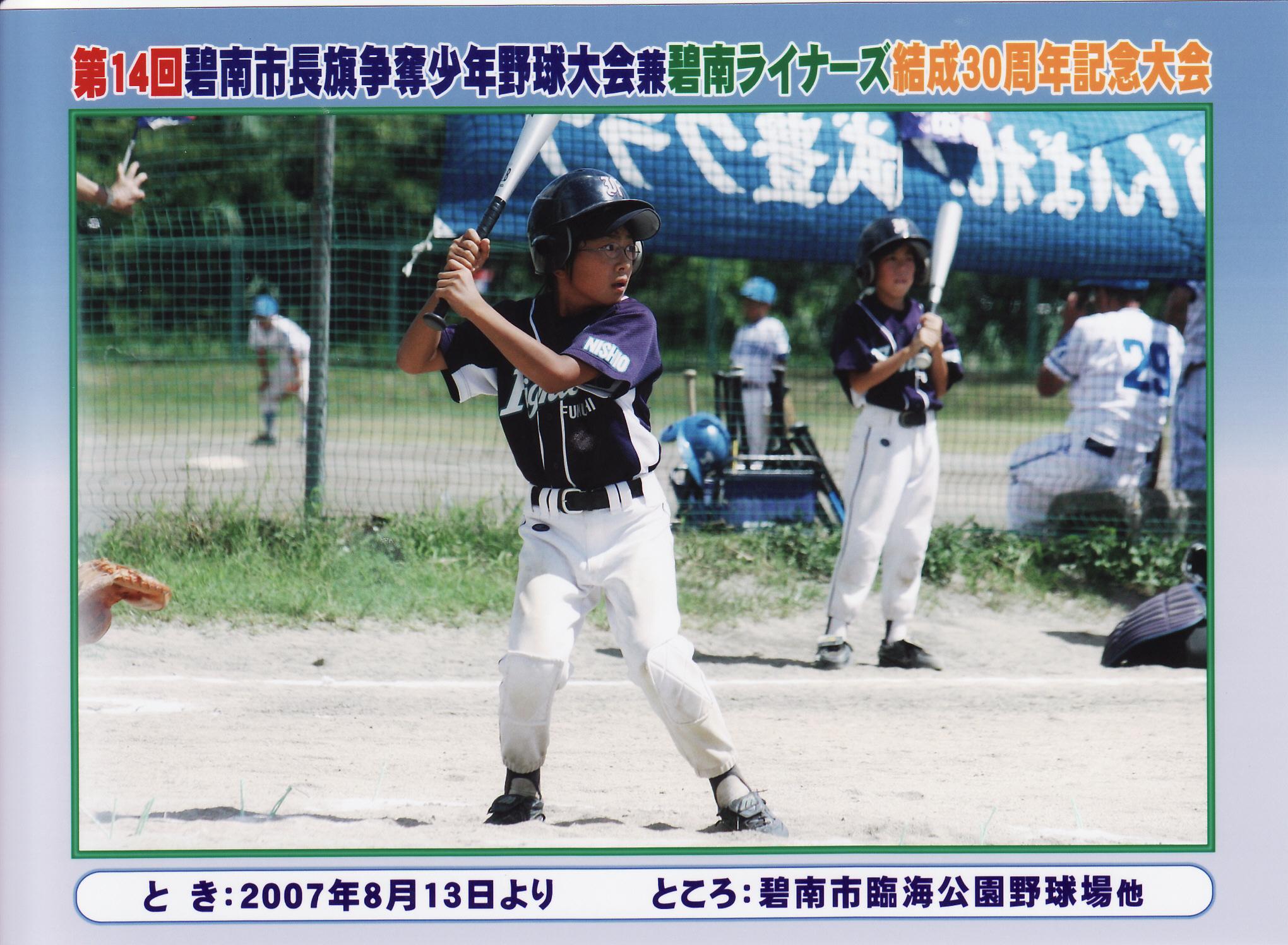 碧南市長期2007年8月_0025