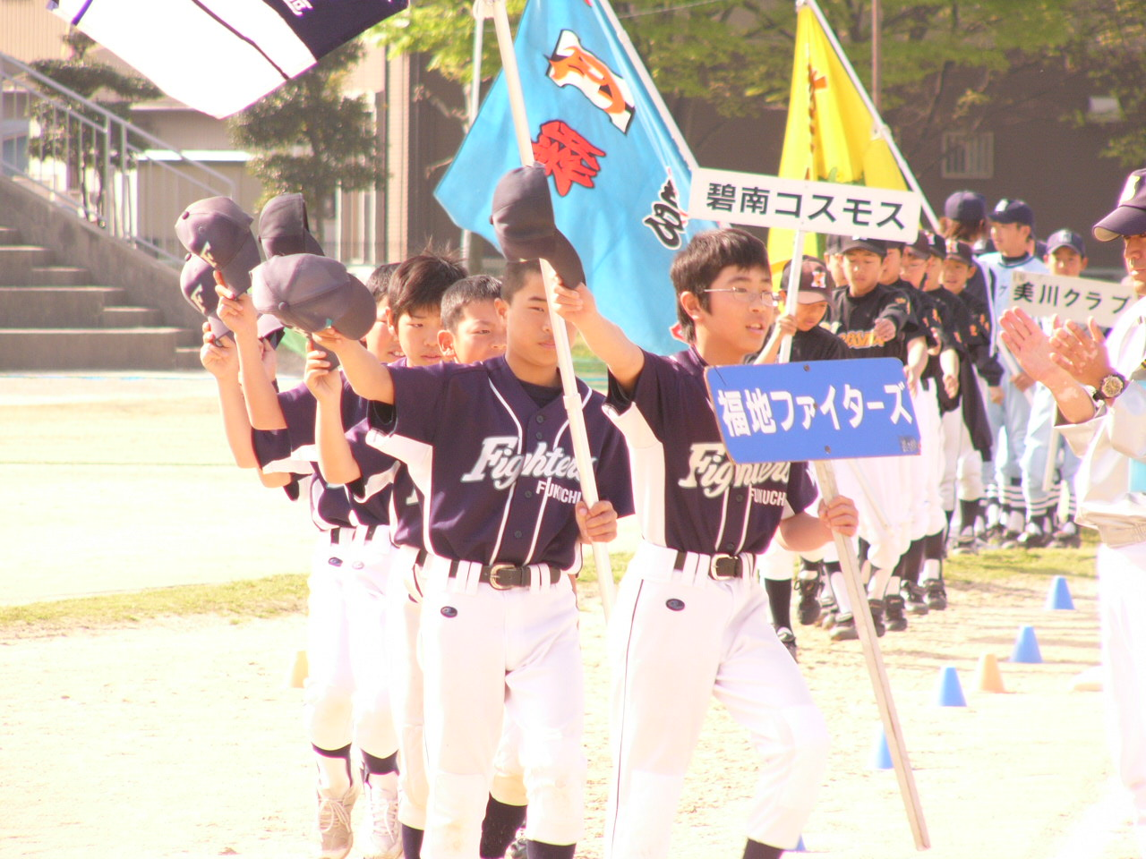 西尾市長旗杯開会式 (14)