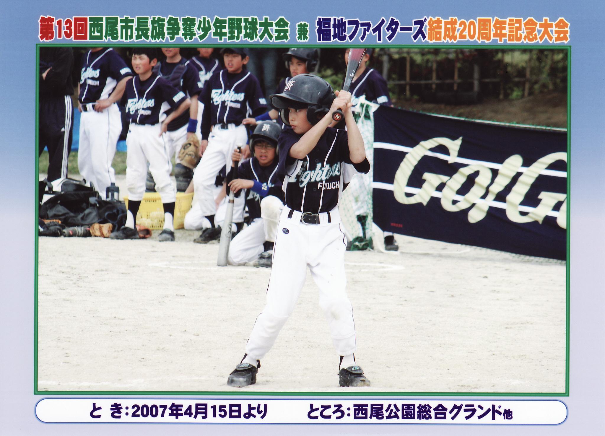 2007年4月西尾市長旗_0065