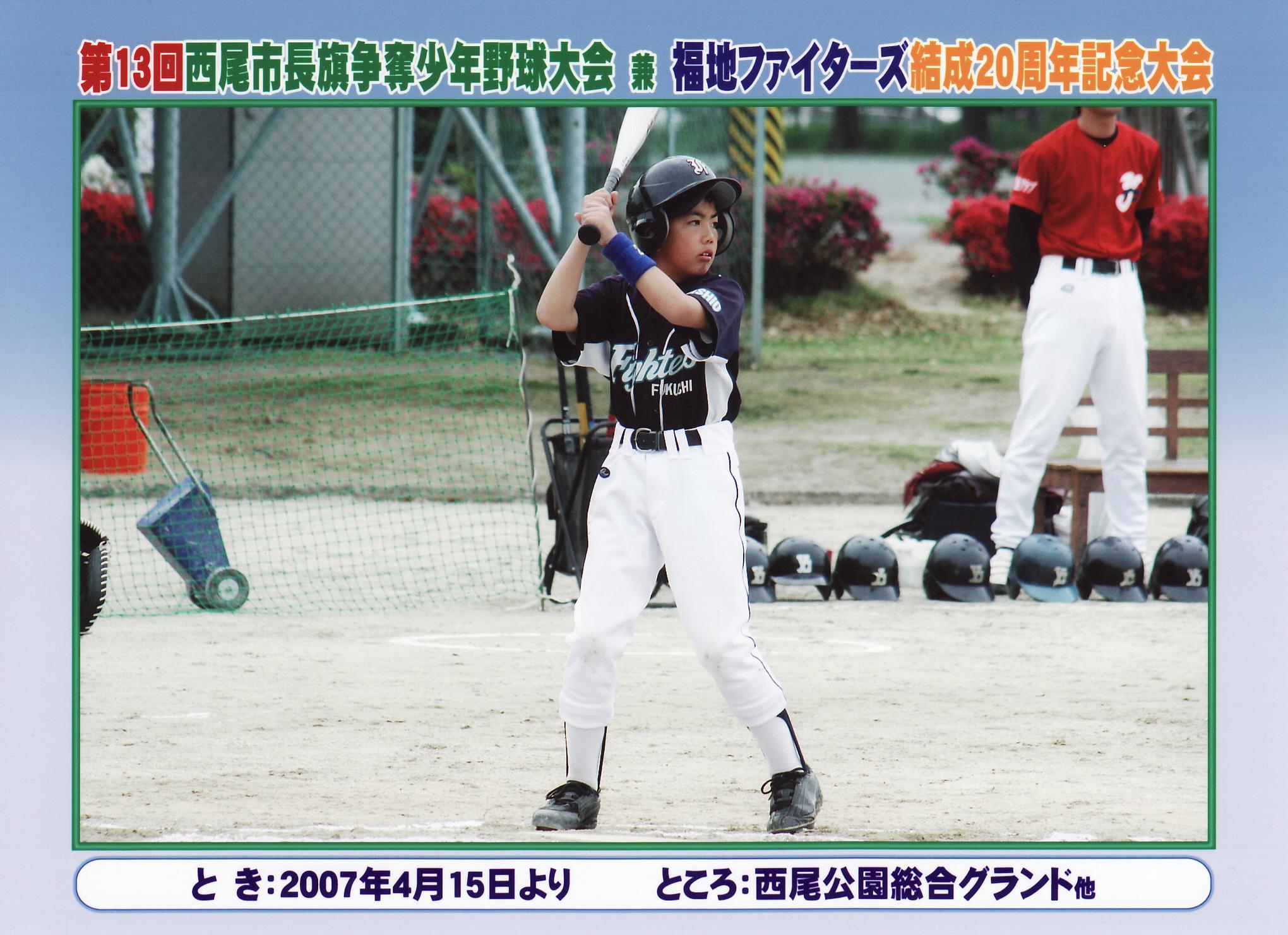 2007年4月西尾市長旗_0019