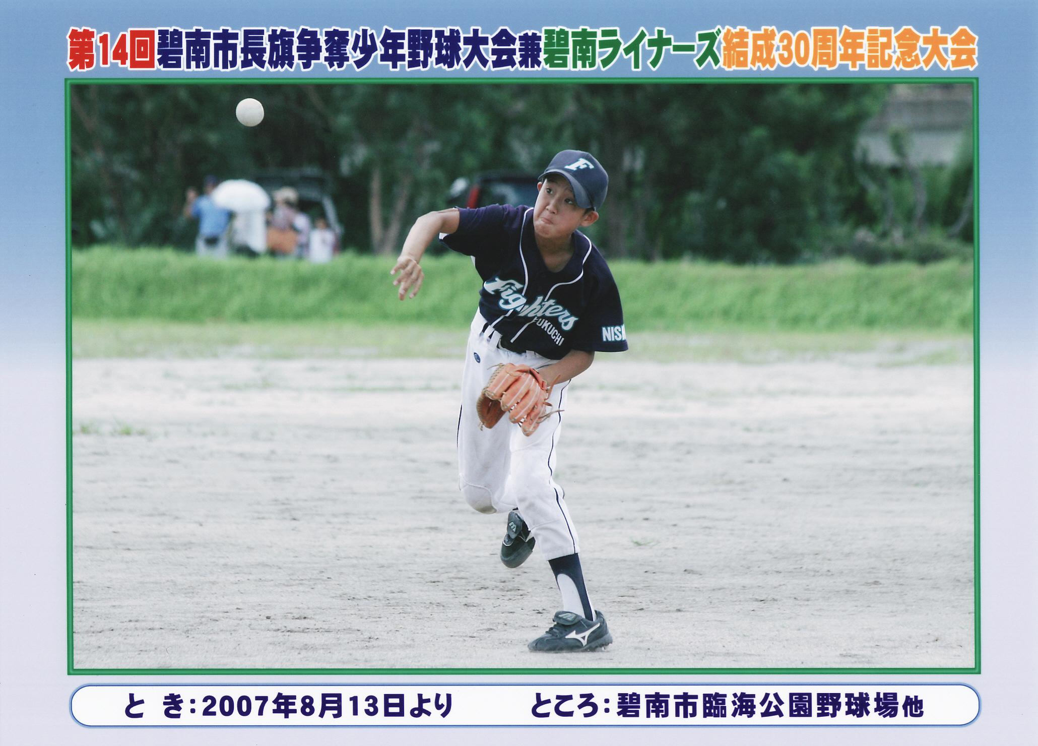 碧南市長期2007年8月_0048