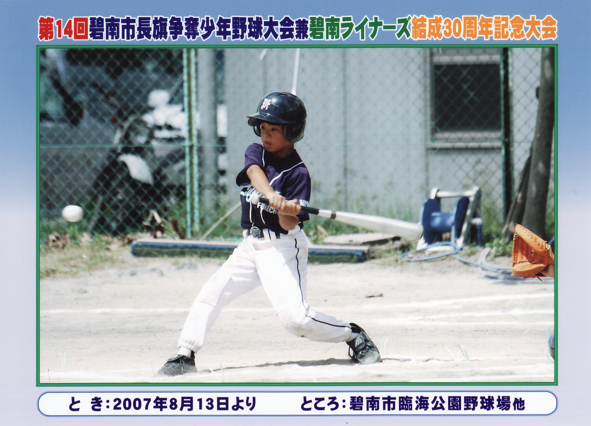 碧南市長期2007年8月_0029