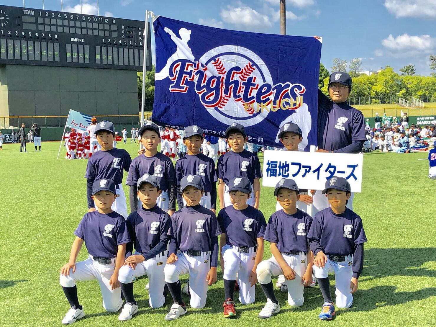 中日スポーツ開会式 5-4