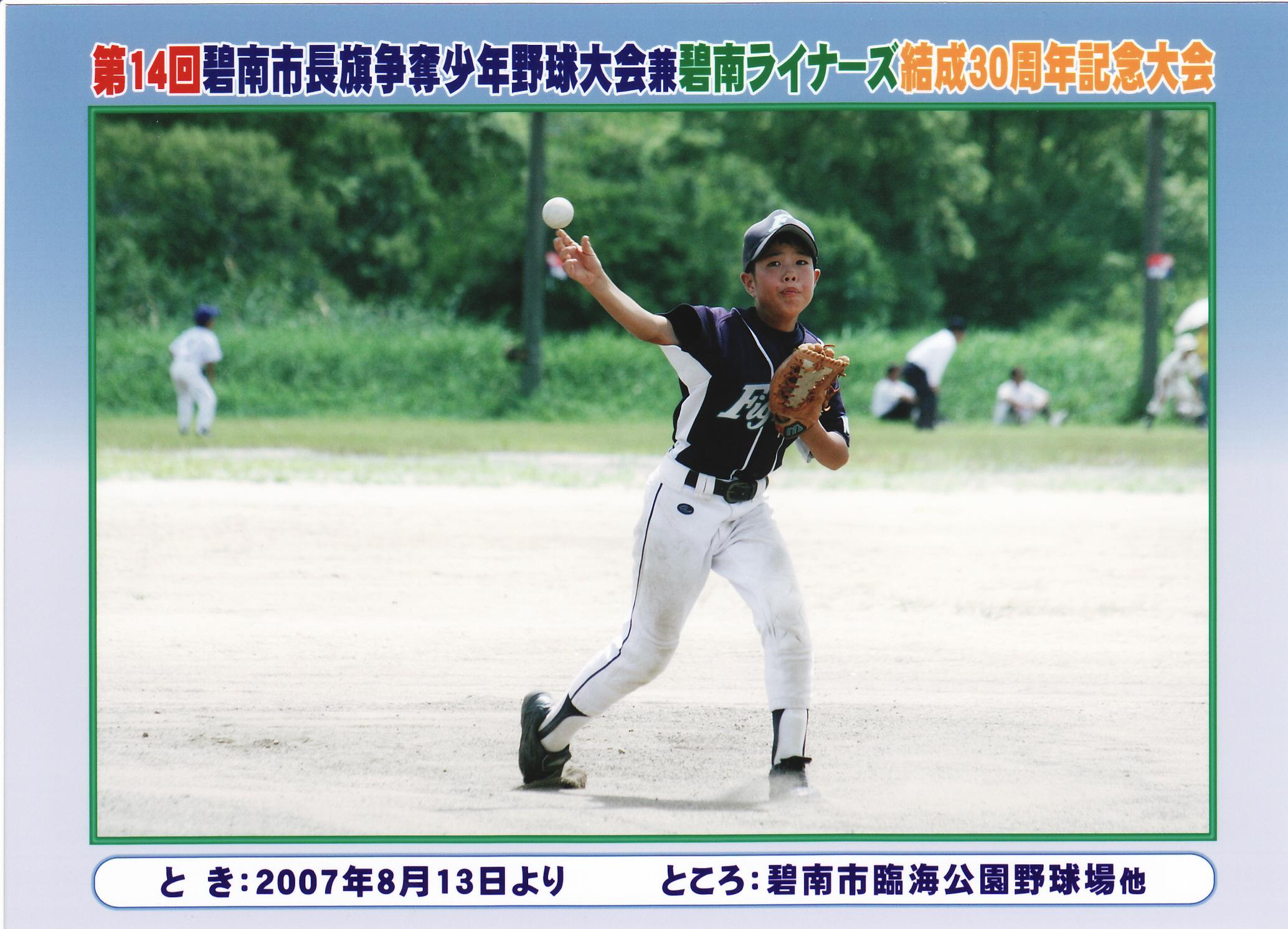 碧南市長期2007年8月_0035