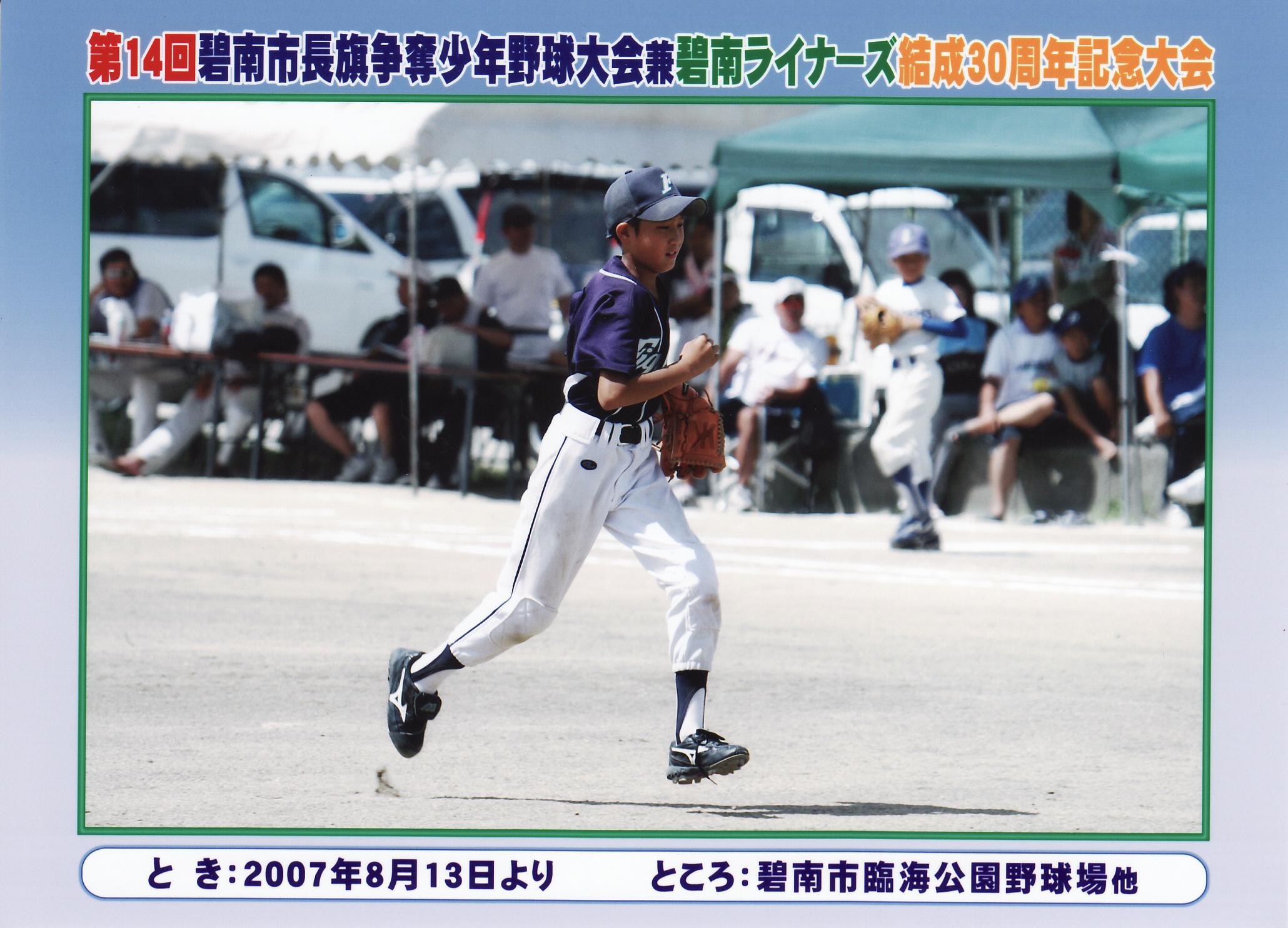 碧南市長期2007年8月_0005